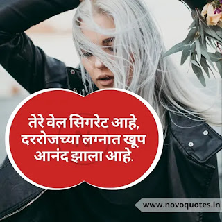 Quotes about the Marathi