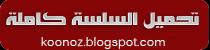 https://archive.org/download/albadrr/albadrr_vbr_mp3.zip