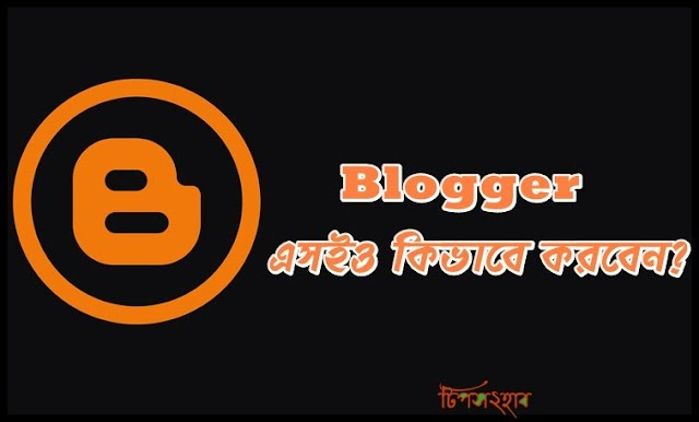 How to do SEO post on Blogger? Great trick of 2020.
