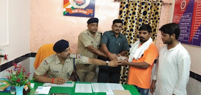 Honest RPF Officer Basti Uttar Pradesh