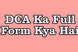 DCA Ka Full Form In Hindi | DCA का फुल फॉर्म क्या है ?