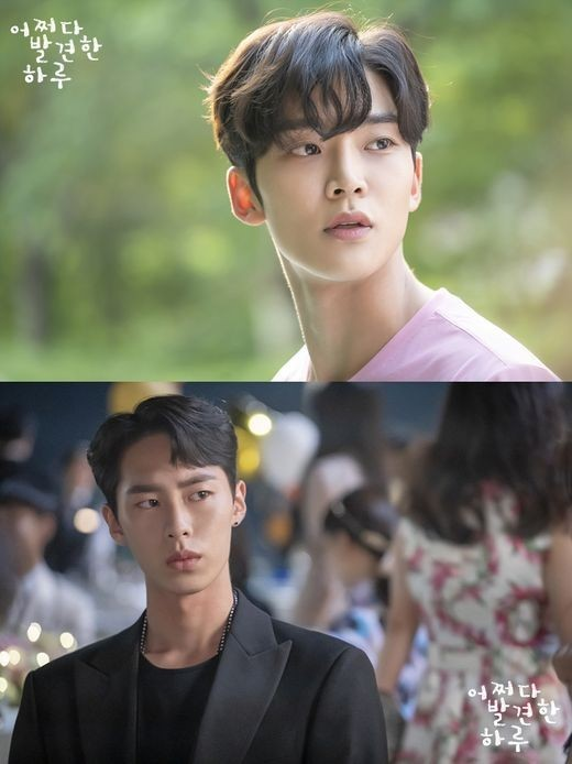 'Extraordinary You' Rowoon vs Lee Jaewook has become the love rivals over Kim Hyeyoon, who's your favorite to be the last man to Kim Hyeyoon?