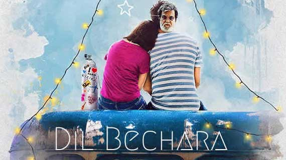 dil-bechara-box-office