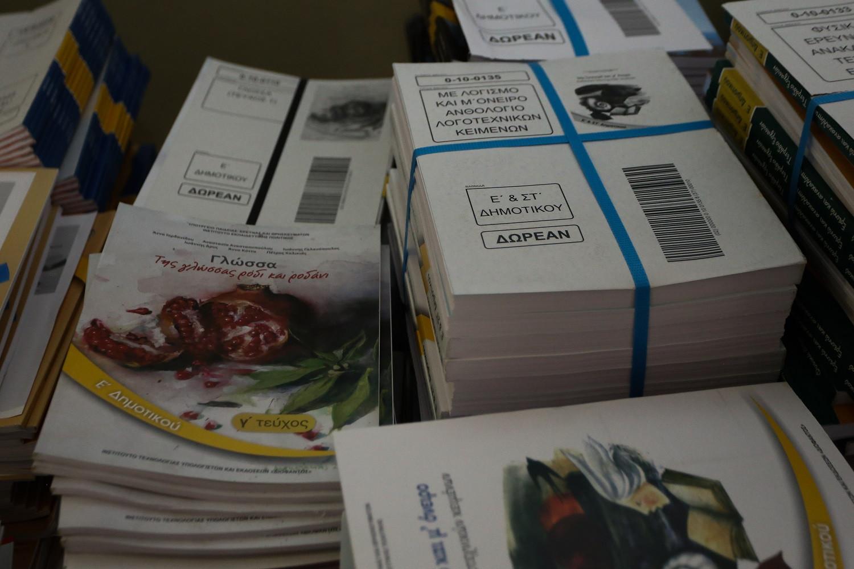 Έρχονται αλλαγές σε 139 σχολικά βιβλία και 330 προγράμματα σπουδών