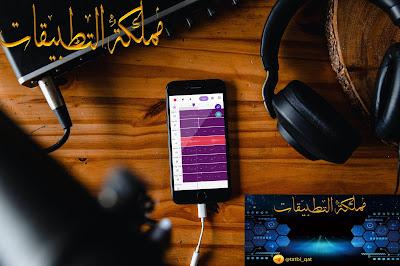 Call Recording تسجيل المكالمات الصوتية