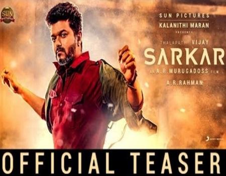 Sarkar – Official Teaser [Tamil] | Thalapathy Vijay | Sun Pictures | A.R Murugadoss | A.R. Rahman
