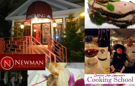 YANGMING WINE PAIRING DINNER