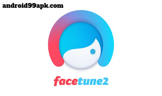 تطبيق Facetune2 v2.3.4 لتحرير وتعديل الصور كامل بحجم 98 ميجابايت للأندرويد