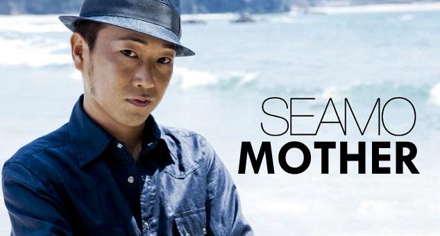Seamo Mother Lirik Indonesia