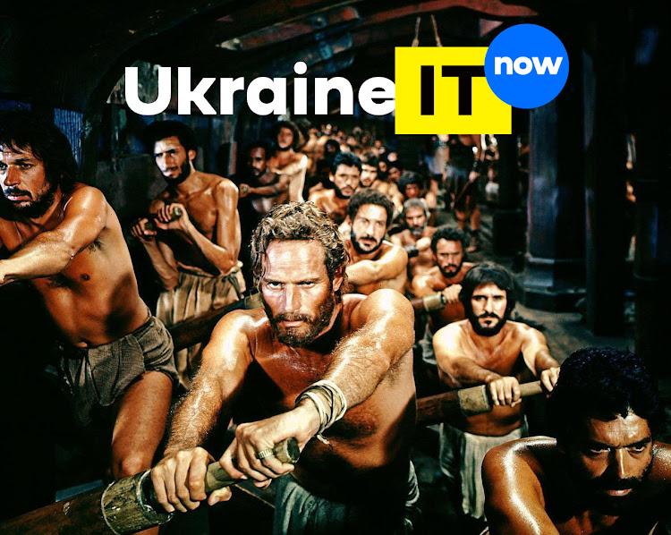 It-галера Украины
