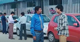 বাওয়ালি আনলিমিটেড ফুল মুভি (২০১২) | Bawali Unlimited Full Movie Download & Watch Online