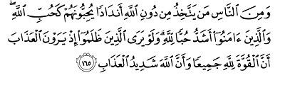 Amalan Ayat Al-Qur'an Agar Selalu Dirindu Kekasih/Pasangan