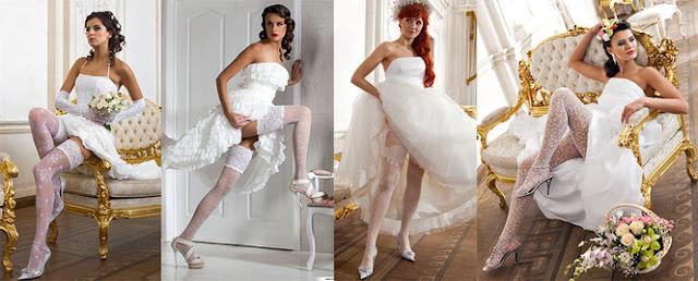 Колготки под свадебное платье Волгоград