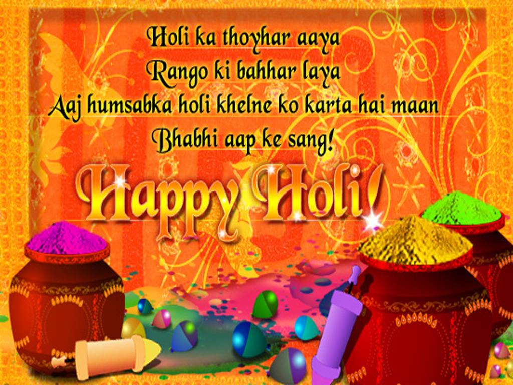 happy holi 140 character sms messages images in hindi