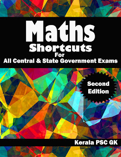 Maths Shortcuts for all Exams