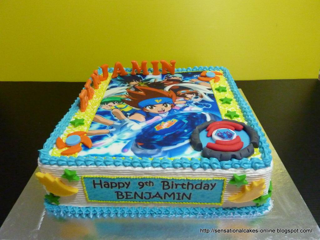 Cake Decorator Hiring