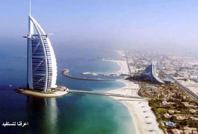 قضاء العطلة في الإمارات