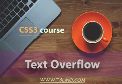 شرح Text overflow في لغة css3
