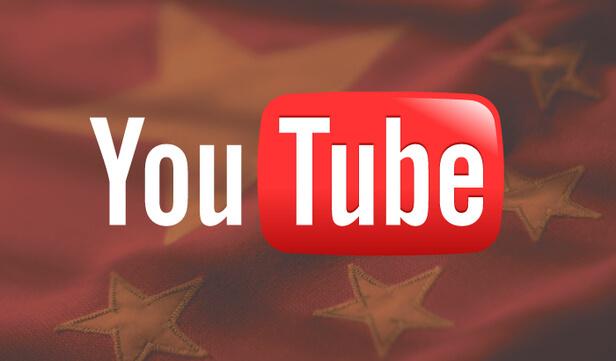 يوتيوب محظور في الصين