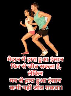 Happy World Athletics Day 2021 - Happy World Athletics Day Video Status - World Athletics Day Status And Hindi Quotes