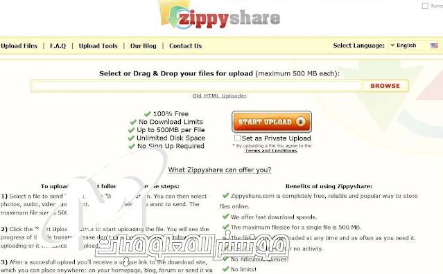 موقع Zippyshare لرفع الملفات
