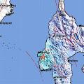 Gempa M5,0 Kembali Guncang Kabupaten Majene, Berpusat di Darat Kedalaman 10 Km