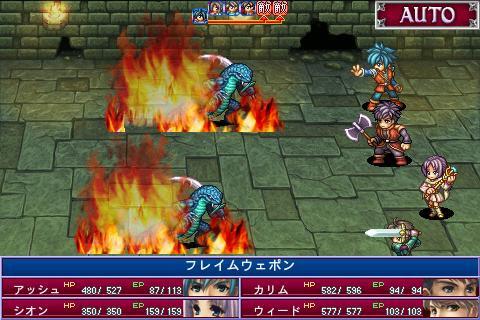 RPG Alphadia v1.0.5 APK