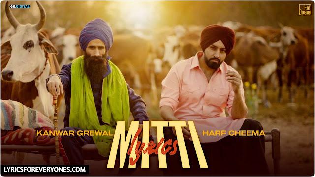 Mitti Lyrics