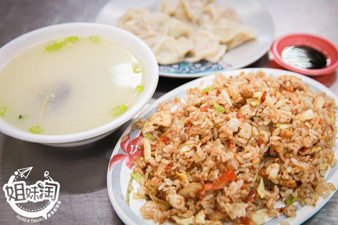 鳳山夜晚的食堂祥賀呷,爆炒櫻花蝦炒飯超入味,現煮魚皮湯有夠鮮-祥賀呷食堂