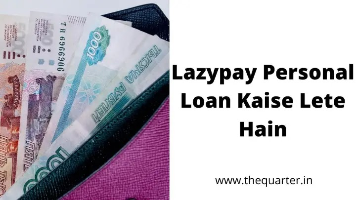 Lazypay Personal Loan Kaise Lete Hain