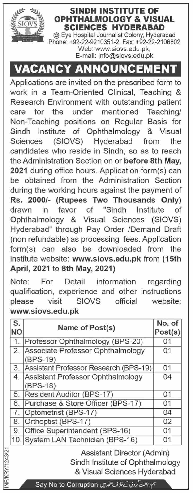 Sindh Institute of Ophthalmology & Visual Sciences (SIOVS) Hyderabad Jobs 2021 in Pakistan