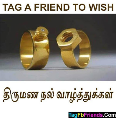 Happy marriage in Tamil language