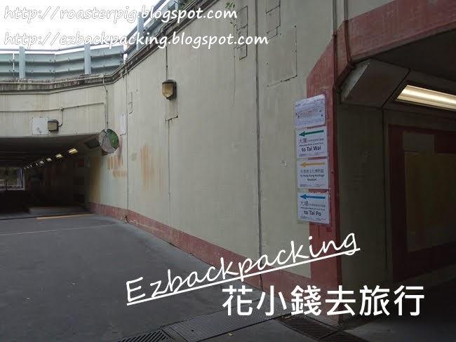去香港文化博物館館方向出口