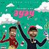 Twizzy - Ayay (Feat. Dj O' Mix)