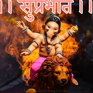 good morning ganesh bhagwan ka photo pictures