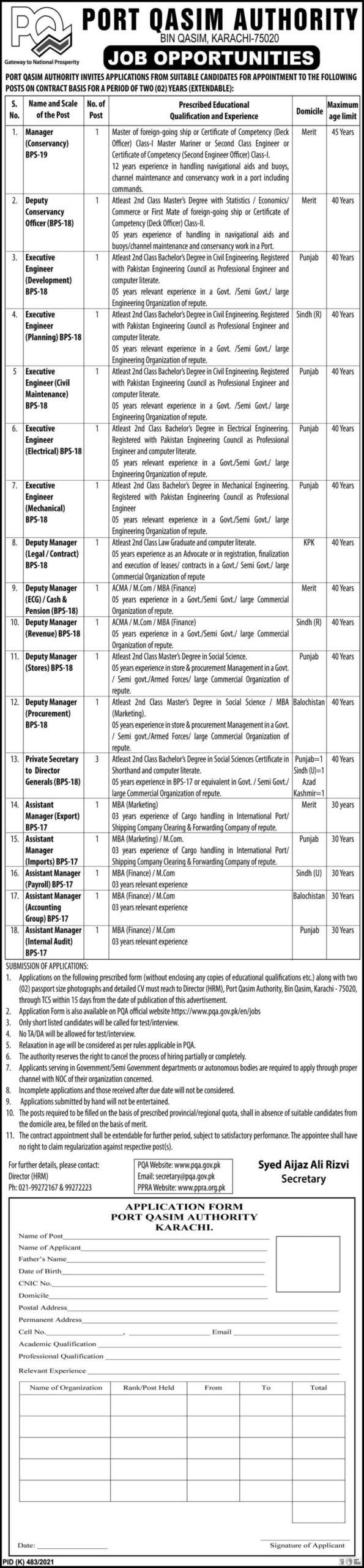 Port Qasim Authority Jobs 2021   PQA Jobs 2021   Application Form