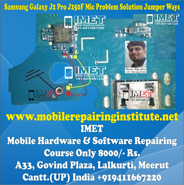 Samsung Galaxy J2 Pro J250F Mic Problem Solution Jumper Ways