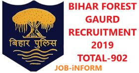 Bihar Forest Gaurd Recruitment 2019 | 902 Forest Guard | Apply online