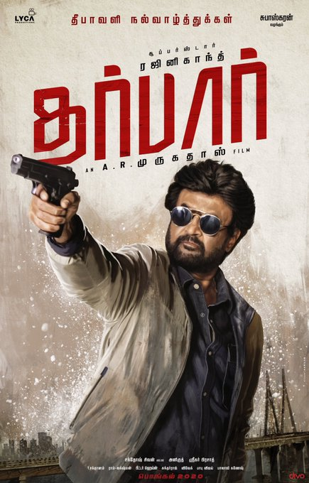 Rajinikanth, Nayanthara, Sunil Shetty, Yogi Babu's Darbar Tamil Movie Box Office Collection 2020 wiki, cost, profits, Darbar Box office verdict Hit or Flop, latest update Budget, income, Profit, loss on MT WIKI, Wikipedia