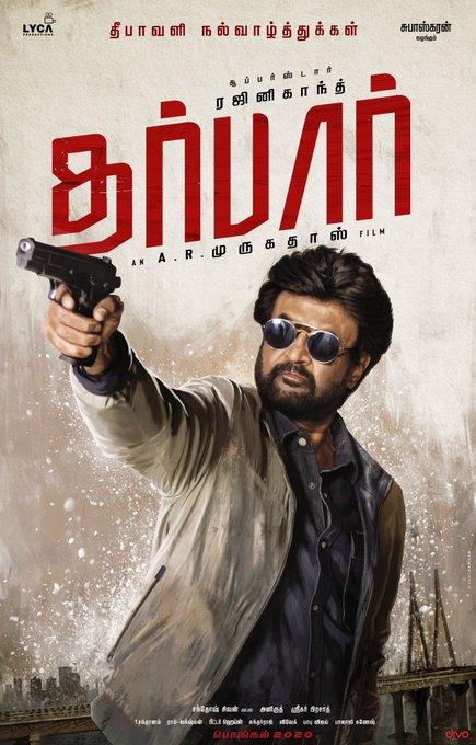 Rajnikant movie is 4th list in Telugu 100 Crore Club Movies List in 2020. Darbar Is Fastest 100 Crore Box Office Records