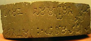 Brahmi inscription on a fragment of Ashoka's 6th pillar edict