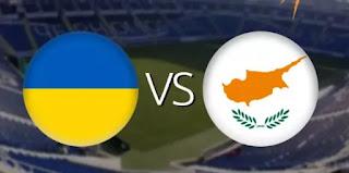 Украина – Кипр где СМОТРЕТЬ ОНЛАЙН БЕСПЛАТНО 07 июня 2021 (ПРЯМАЯ ТРАНСЛЯЦИЯ) в 19:00 МСК.