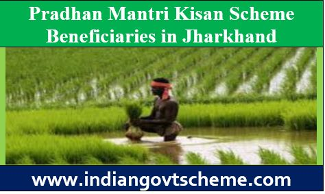 Kisan Scheme Beneficiaries in Jharkhand