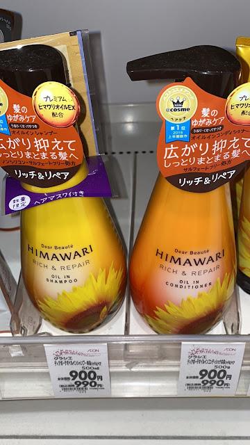 Set gội và xả Kracie Himawari - Nội địa Nhật Bản