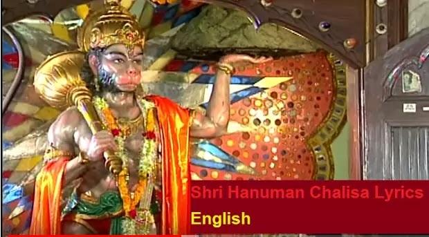 Shri Hanuman Chalisa lyrics in english