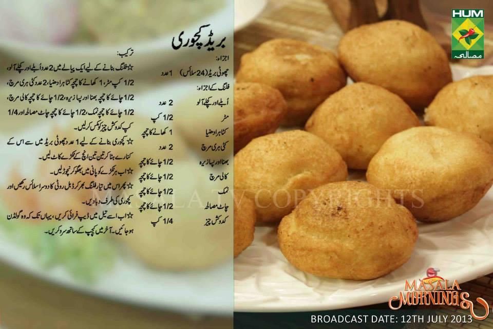 Masala Mornings With Shireen Anwer Bread Kachori
