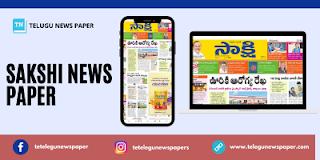 Sakshi news epaper online