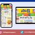 Sakshi news paper andhra pradesh today