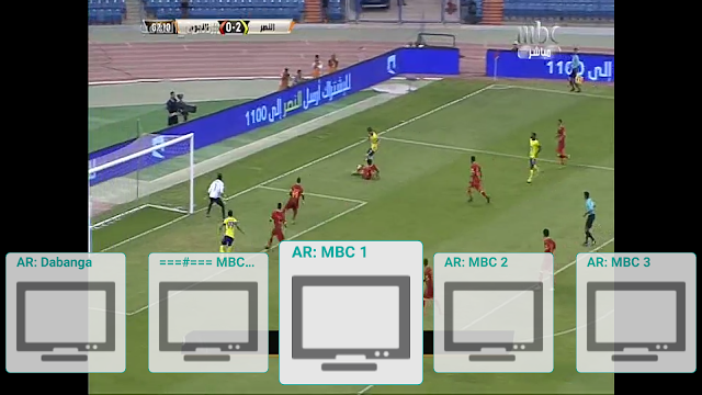 تطبيق Ottplayer لتشغيل ملفات IPTV على جميع الأجهزة iOS, Android