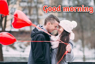 Good Morning Love Profile Pictures ~ Cute Love Couple DP